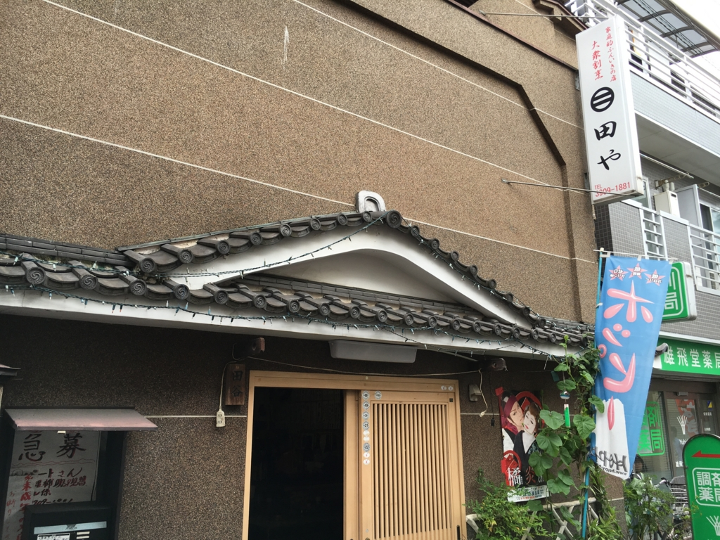 f:id:utakoya-ry88:20170124131312j:plain