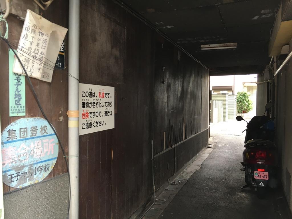 f:id:utakoya-ry88:20170124131525j:plain