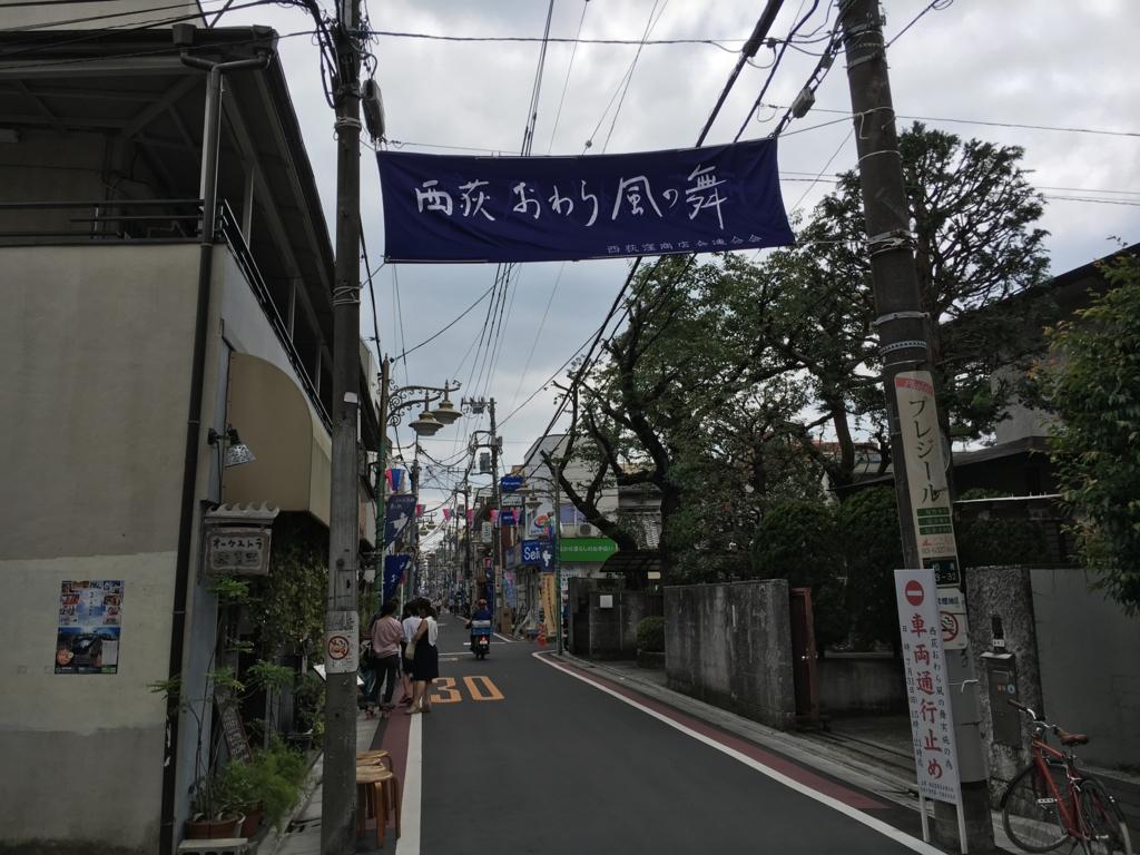f:id:utakoya-ry88:20170124133231j:plain