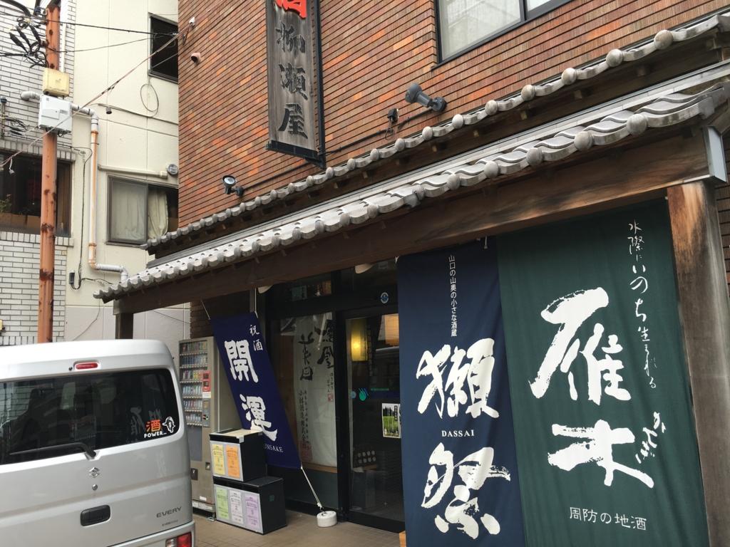 f:id:utakoya-ry88:20170124133609j:plain