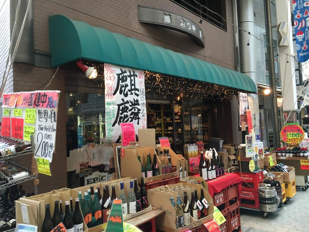 f:id:utakoya-ry88:20170124133625j:plain