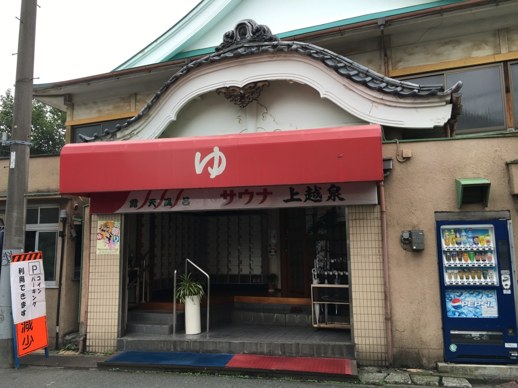 f:id:utakoya-ry88:20170124133743j:plain