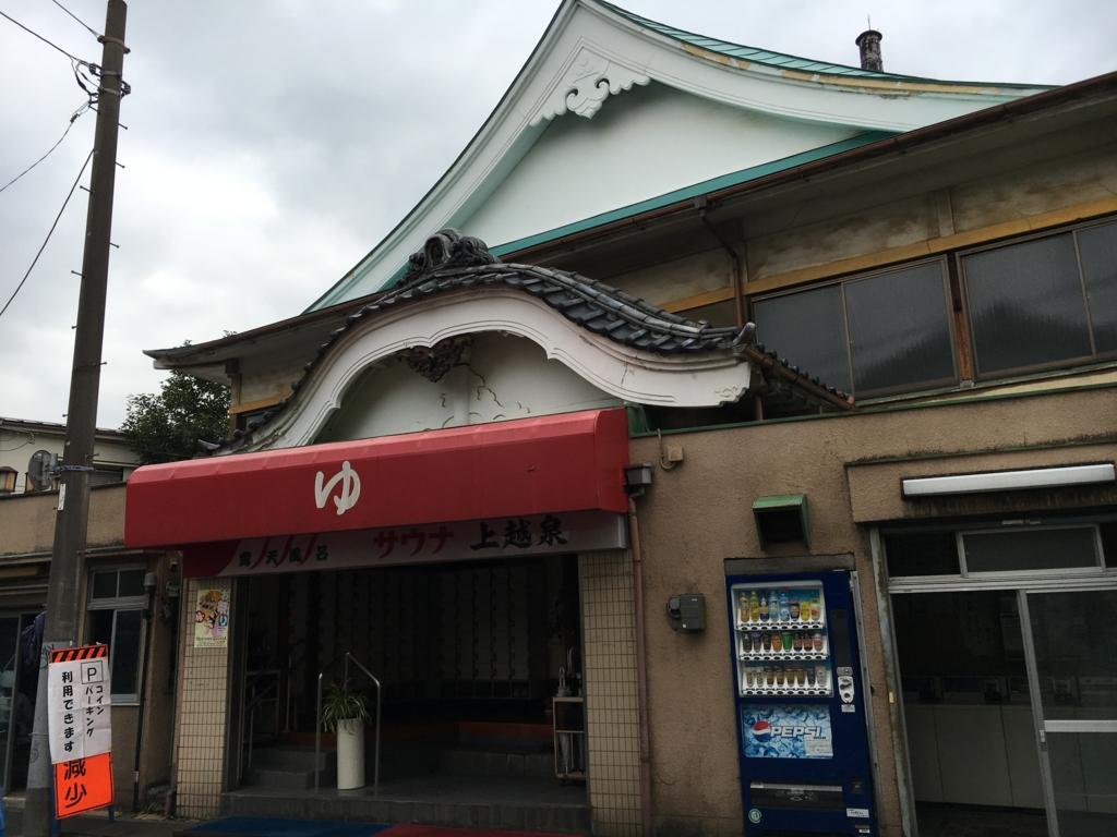 f:id:utakoya-ry88:20170124133804j:plain