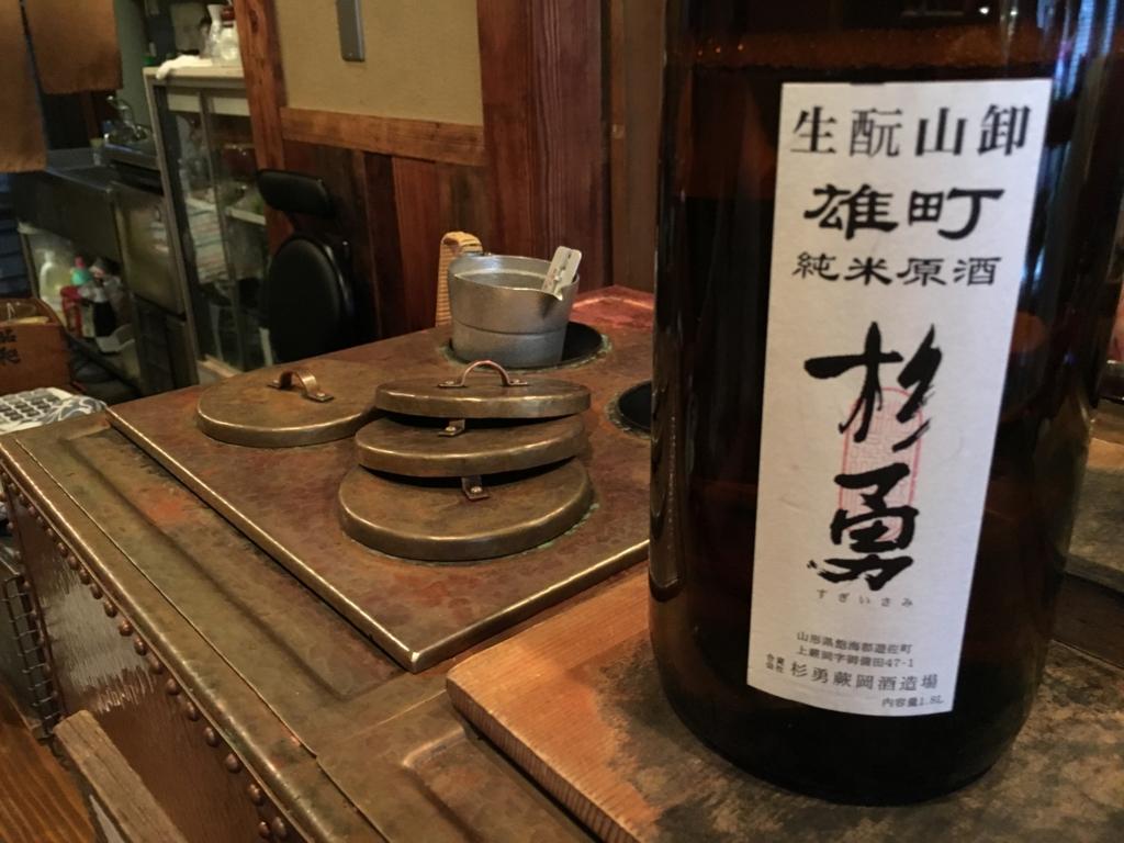 f:id:utakoya-ry88:20170124135359j:plain
