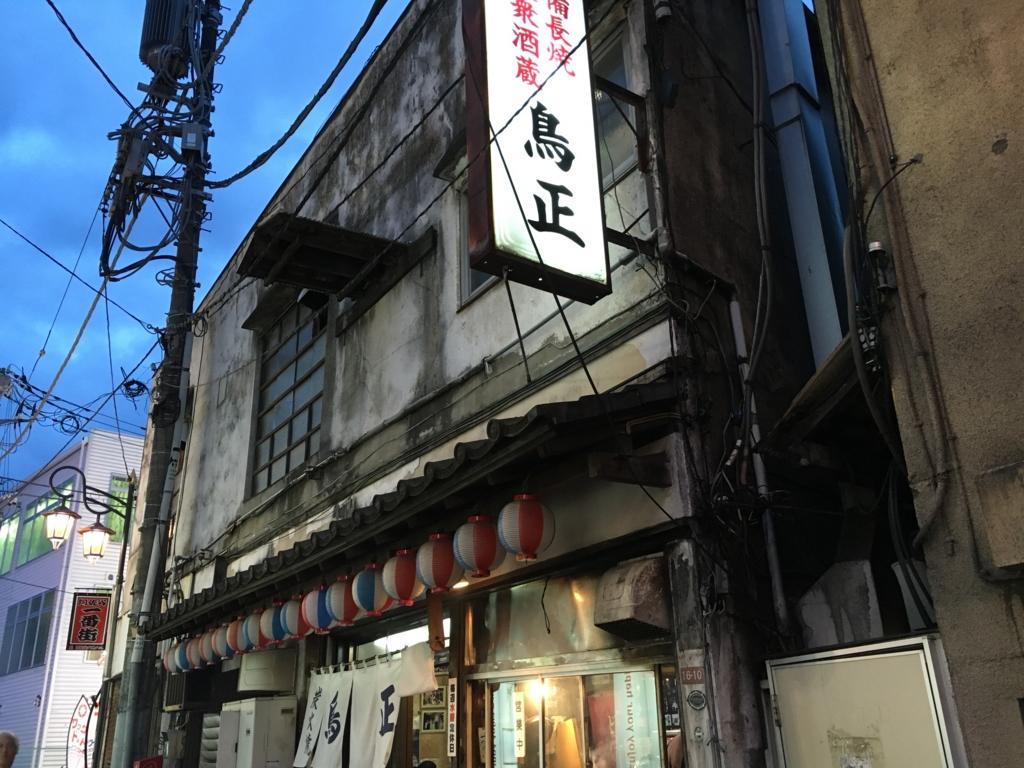 f:id:utakoya-ry88:20170124135526j:plain