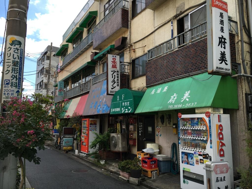 f:id:utakoya-ry88:20170124142301j:plain