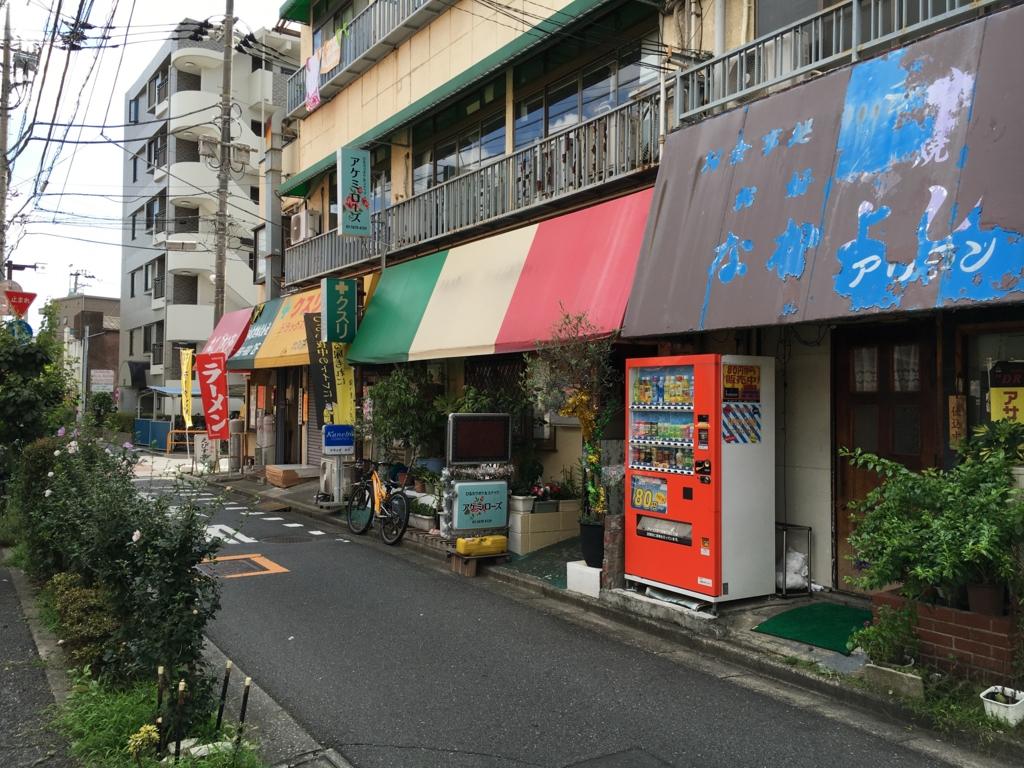 f:id:utakoya-ry88:20170124142318j:plain