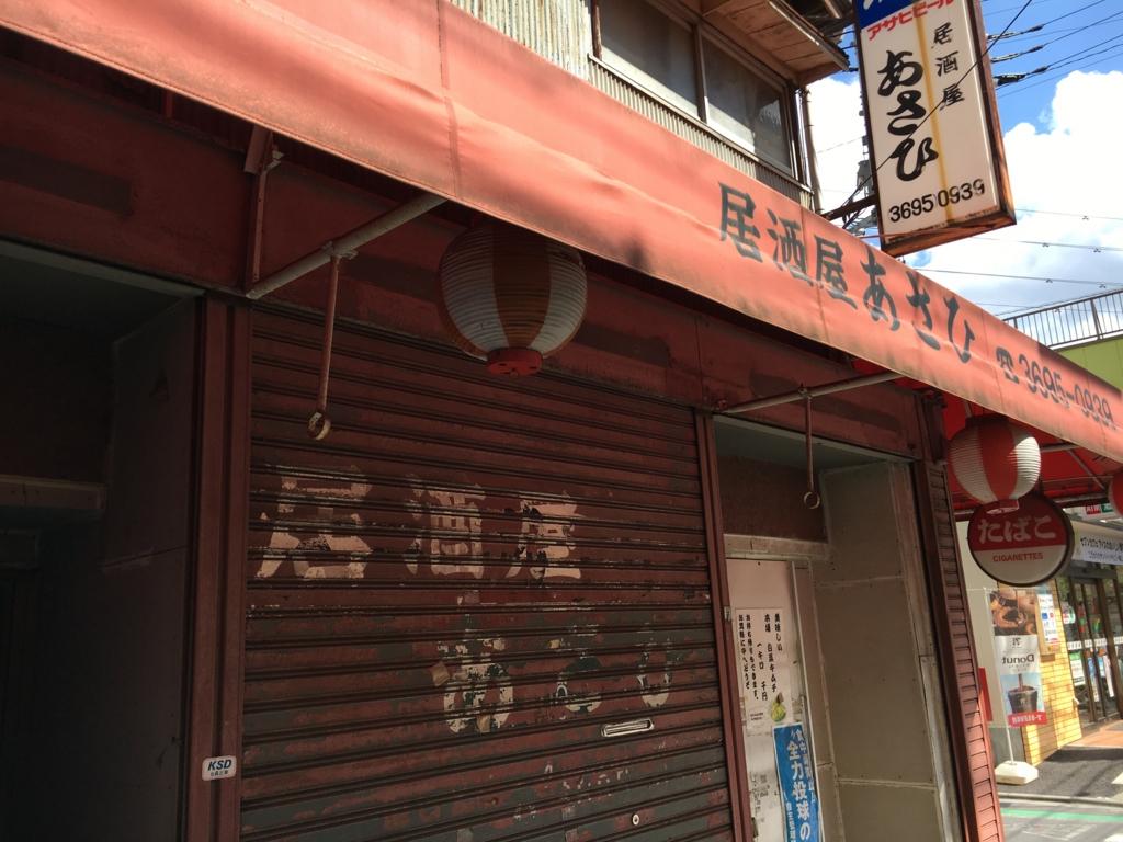 f:id:utakoya-ry88:20170124142342j:plain