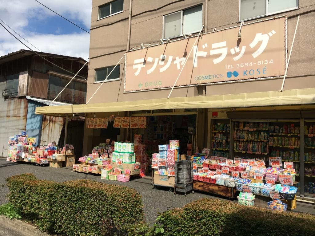 f:id:utakoya-ry88:20170124142414j:plain
