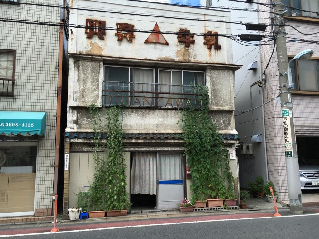 f:id:utakoya-ry88:20170124142430j:plain