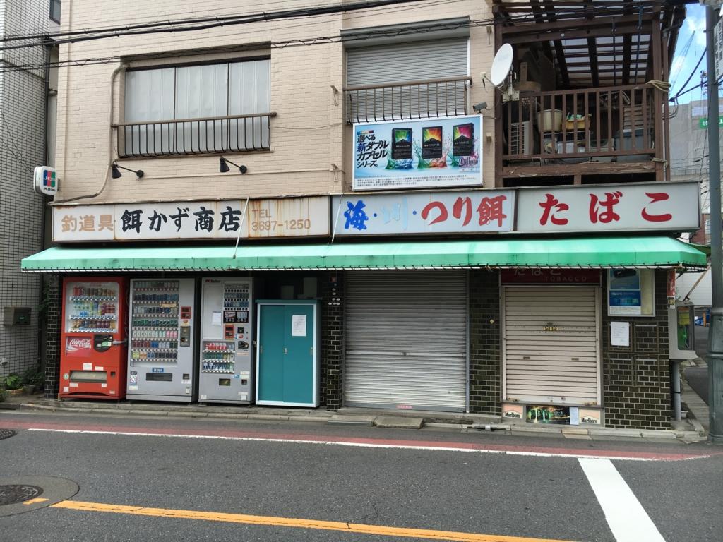 f:id:utakoya-ry88:20170124142447j:plain