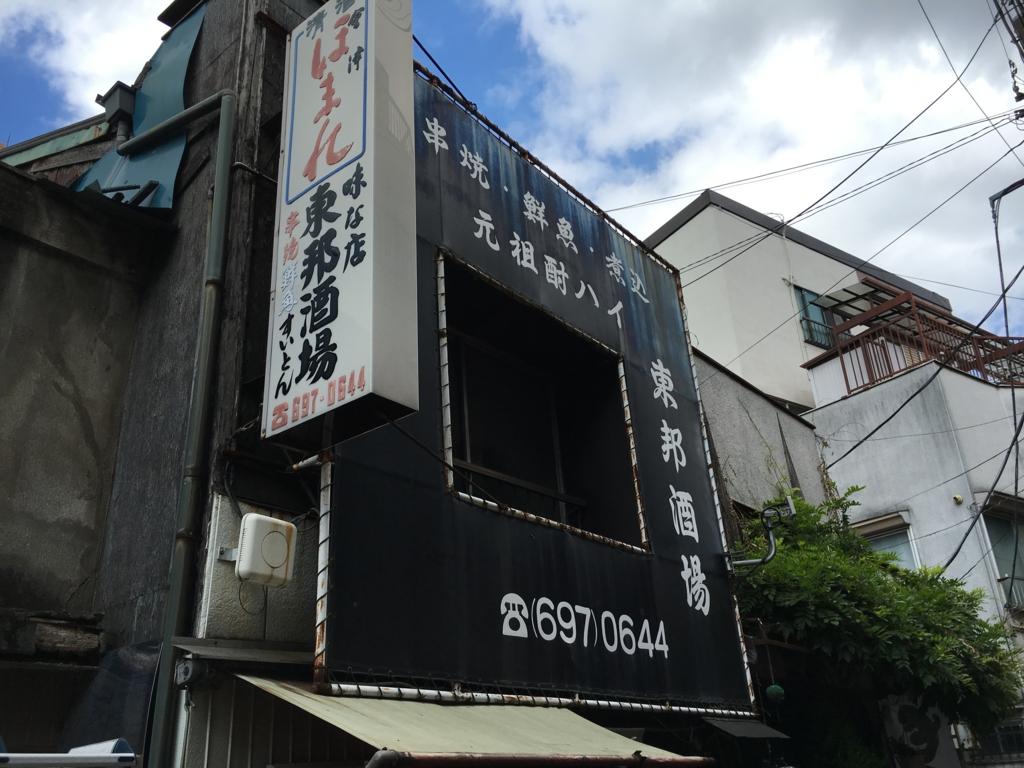 f:id:utakoya-ry88:20170124142523j:plain