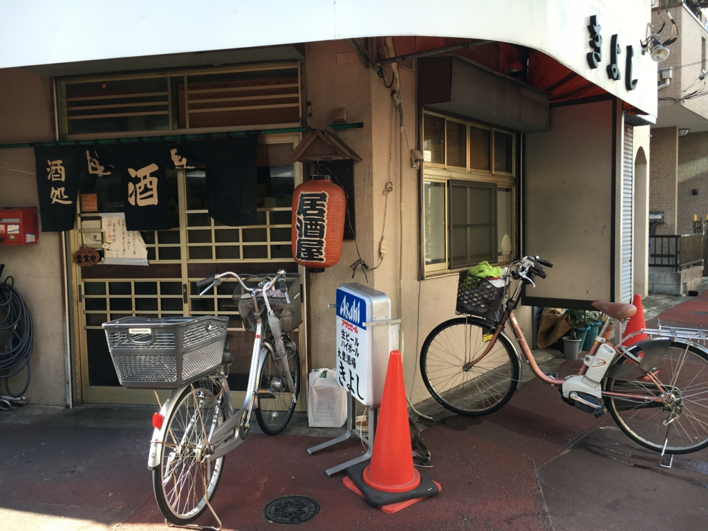 f:id:utakoya-ry88:20170124142818j:plain