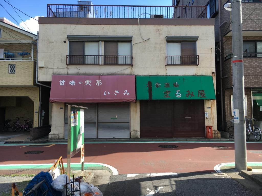 f:id:utakoya-ry88:20170124142849j:plain