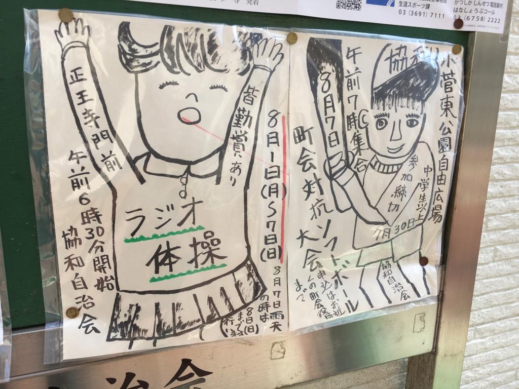 f:id:utakoya-ry88:20170124142958j:plain