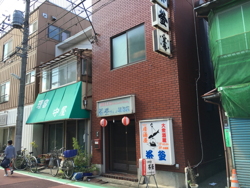 f:id:utakoya-ry88:20170124143042j:plain
