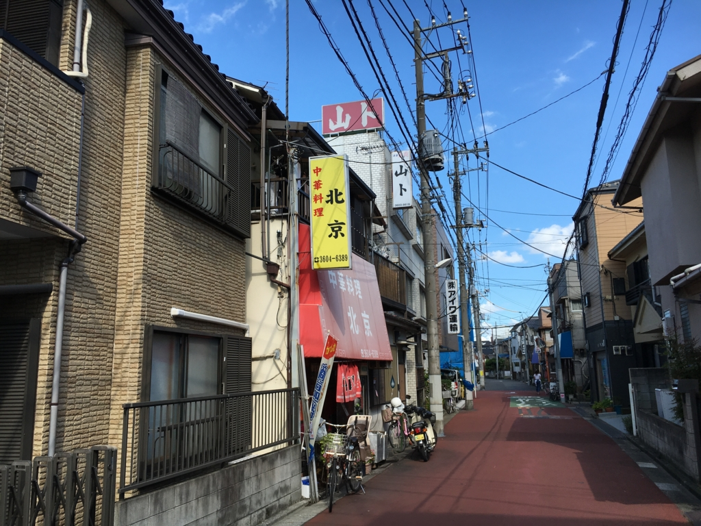 f:id:utakoya-ry88:20170124143058j:plain