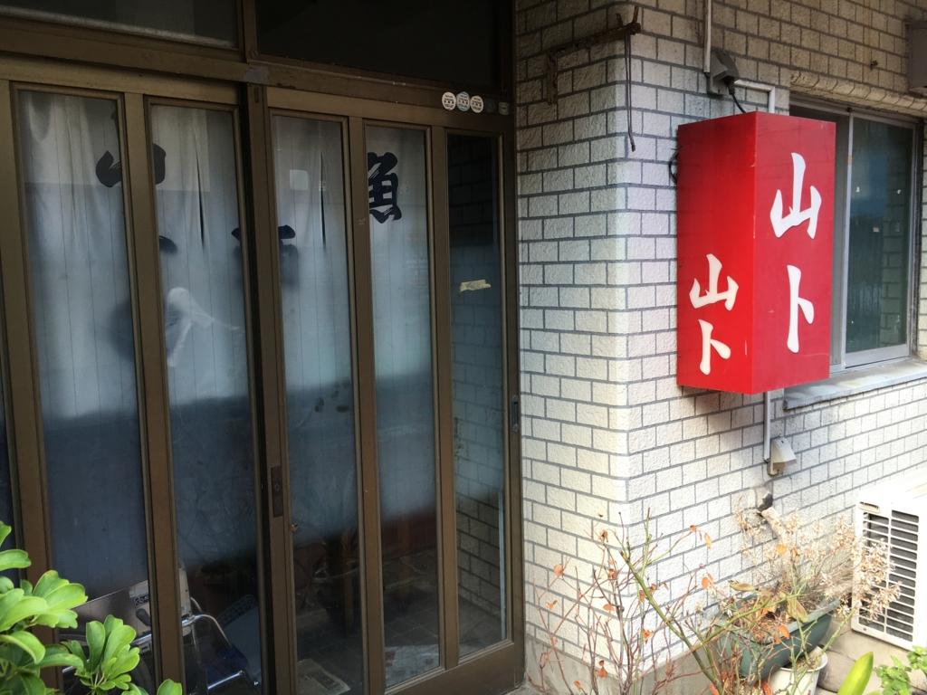 f:id:utakoya-ry88:20170124143114j:plain