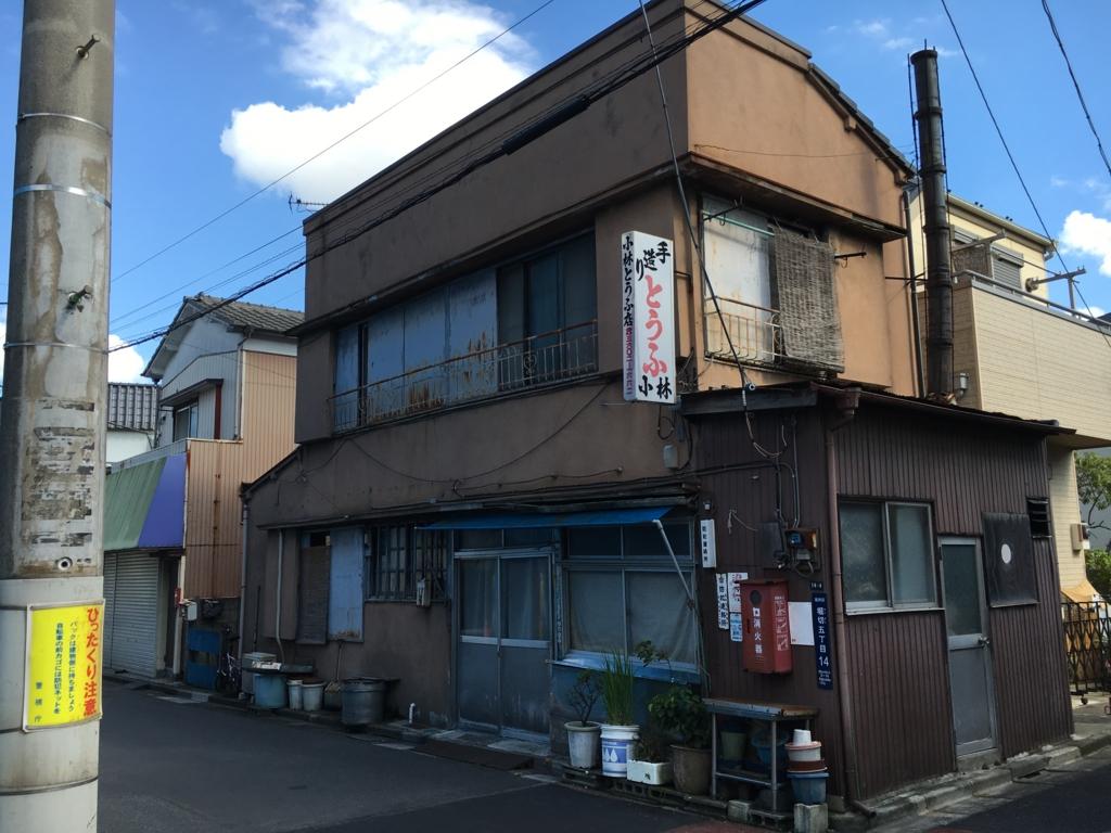 f:id:utakoya-ry88:20170124143200j:plain