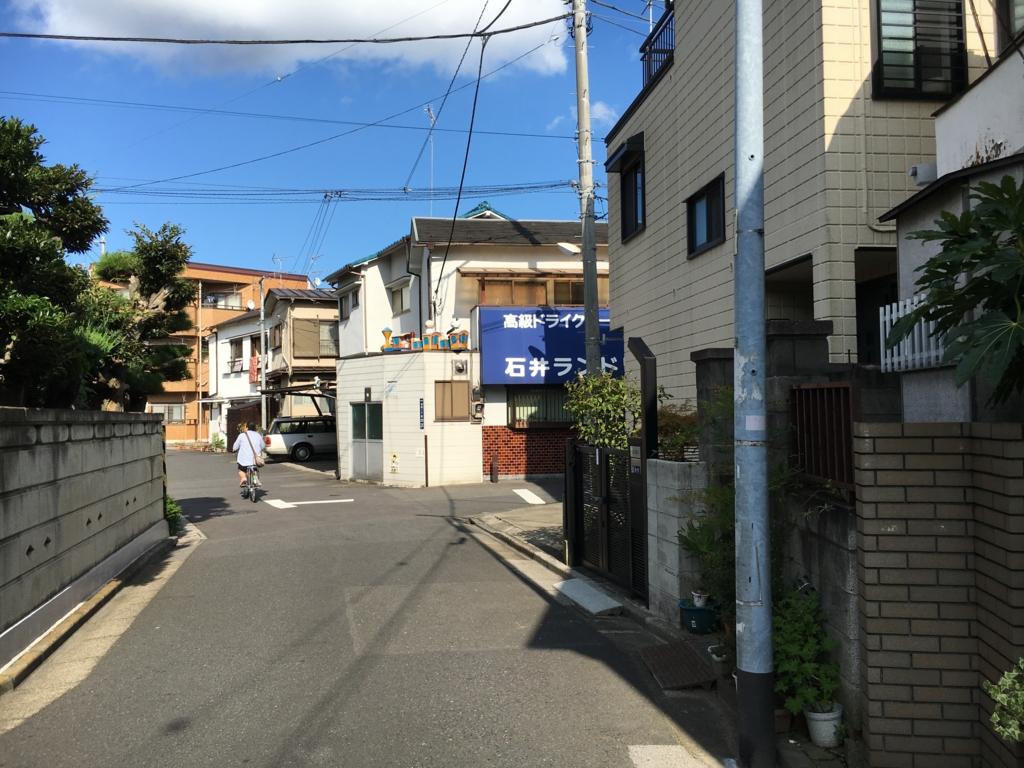 f:id:utakoya-ry88:20170124143219j:plain