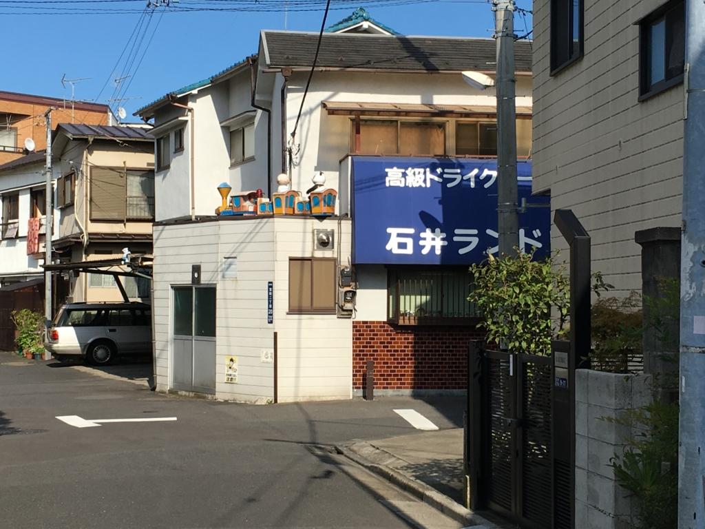 f:id:utakoya-ry88:20170124143240j:plain