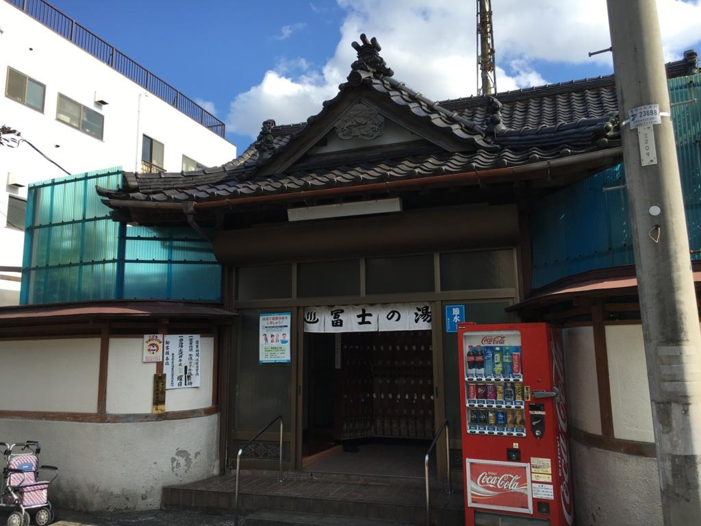 f:id:utakoya-ry88:20170124143259j:plain