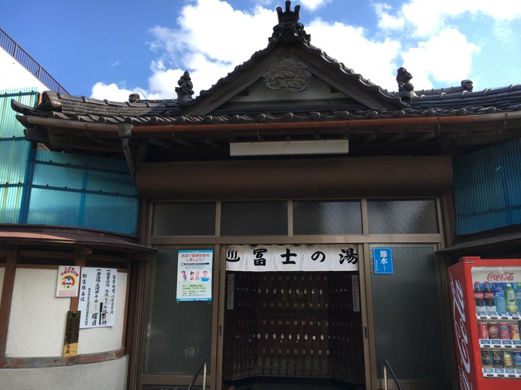 f:id:utakoya-ry88:20170124143320j:plain