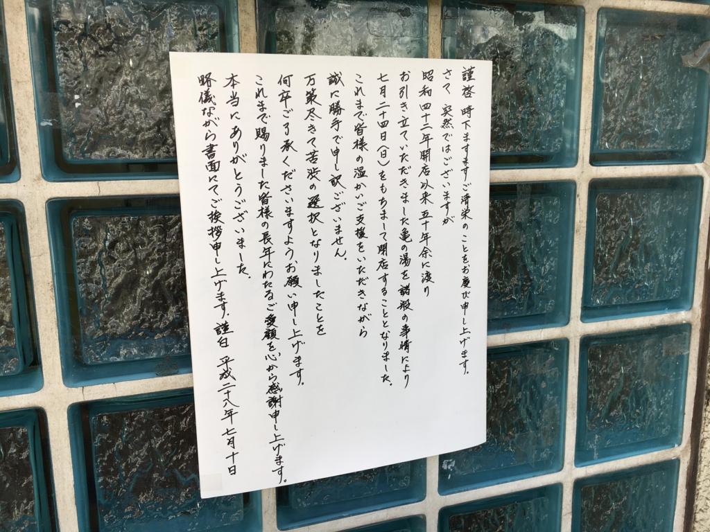 f:id:utakoya-ry88:20170124143505j:plain