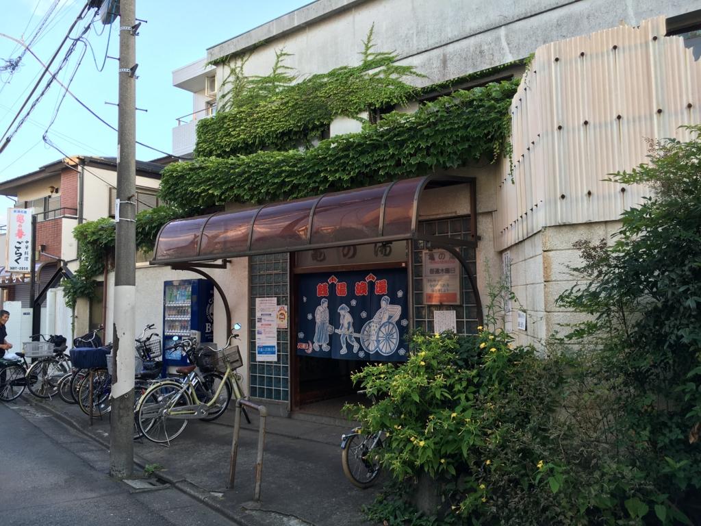 f:id:utakoya-ry88:20170124143540j:plain