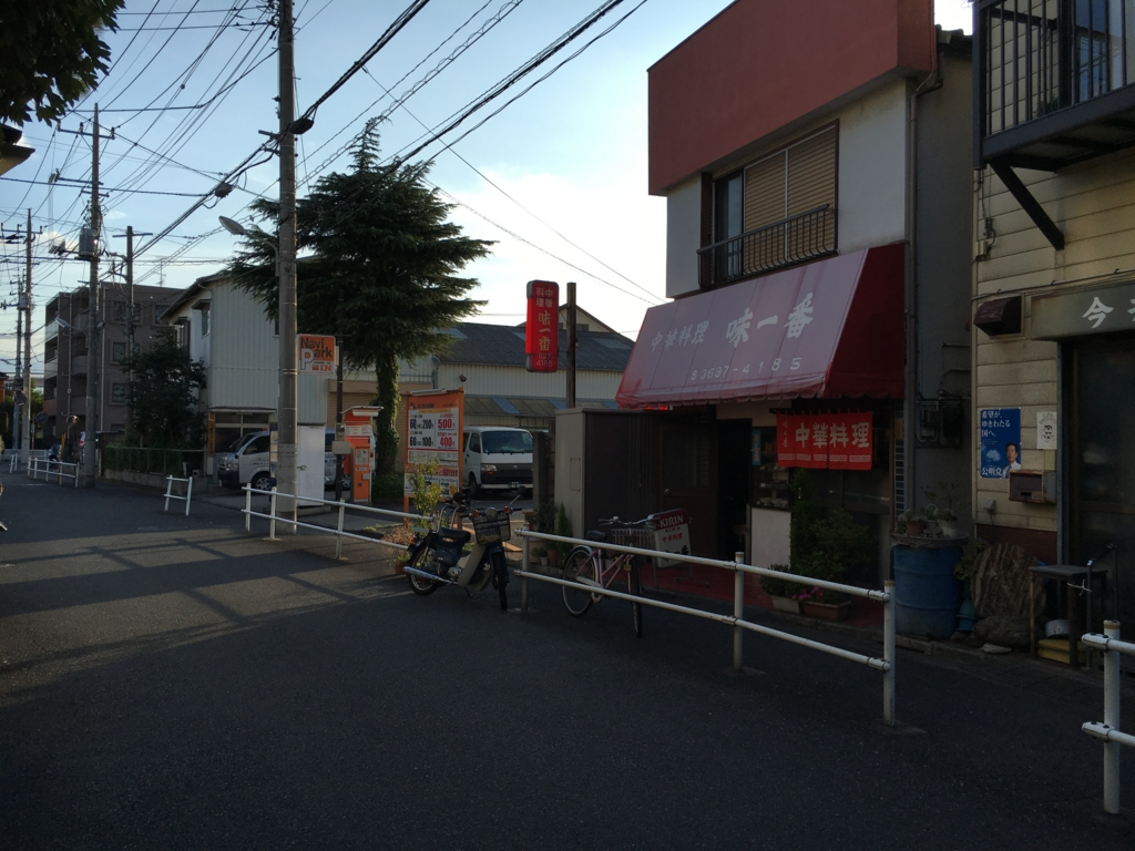 f:id:utakoya-ry88:20170124151116j:plain