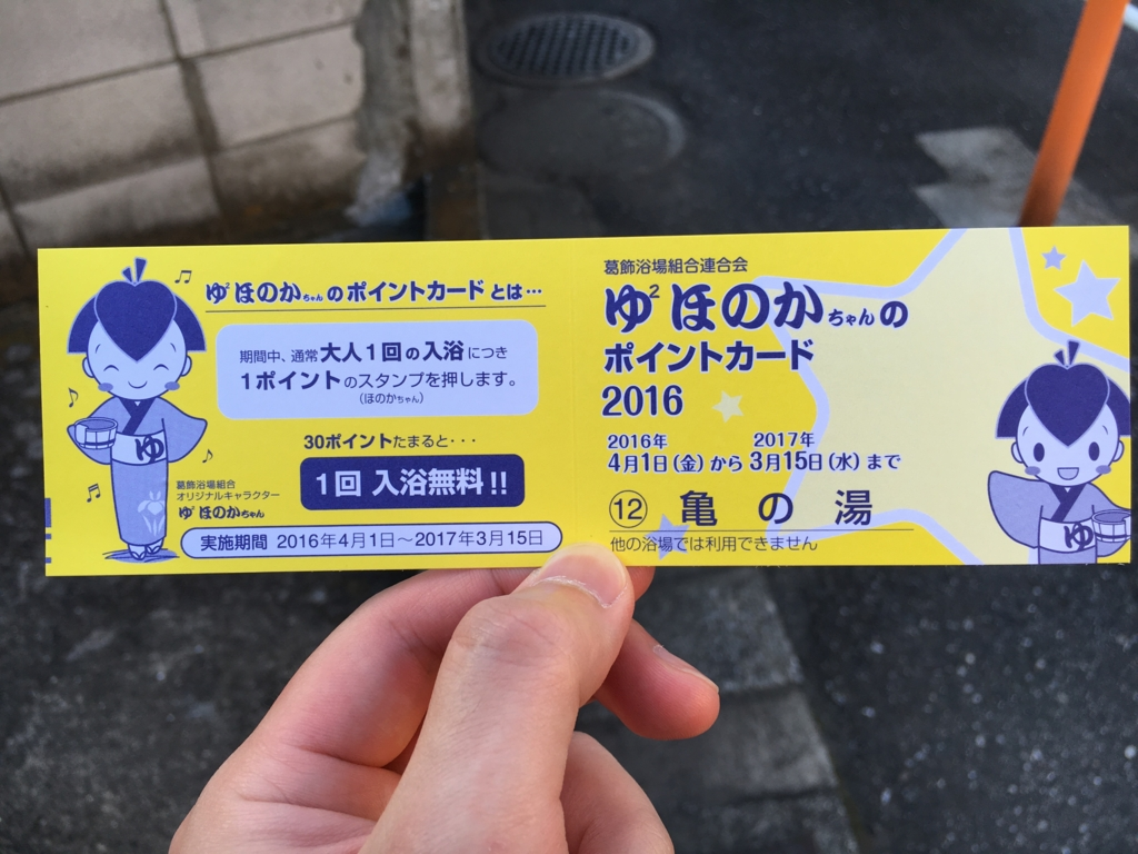 f:id:utakoya-ry88:20170124151136j:plain