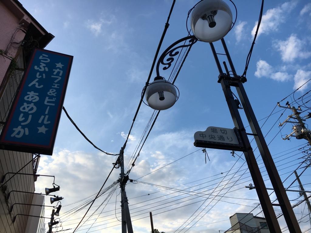 f:id:utakoya-ry88:20170124151224j:plain