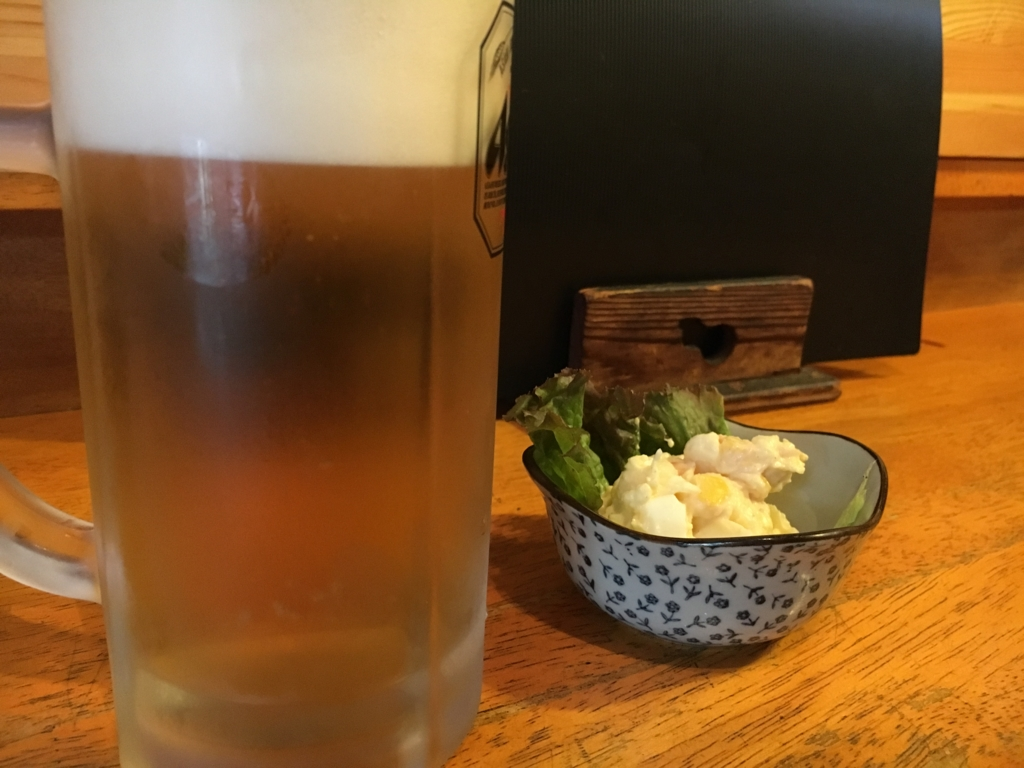 f:id:utakoya-ry88:20170124151401j:plain