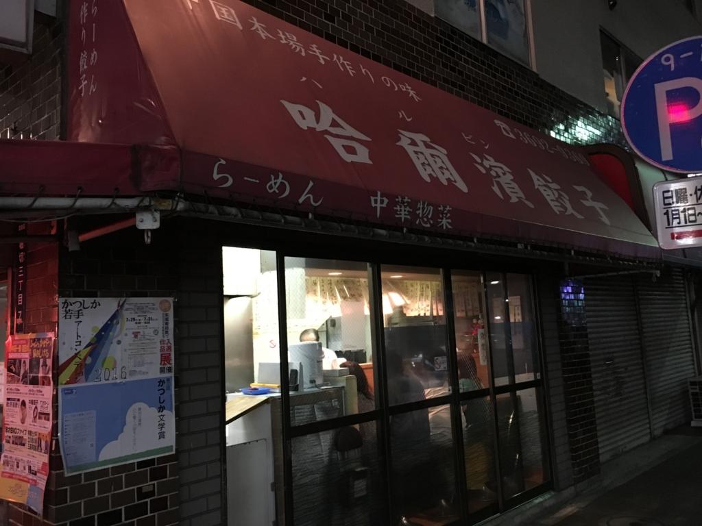 f:id:utakoya-ry88:20170124151550j:plain