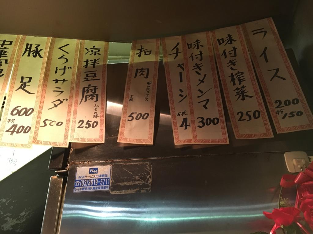 f:id:utakoya-ry88:20170124151739j:plain