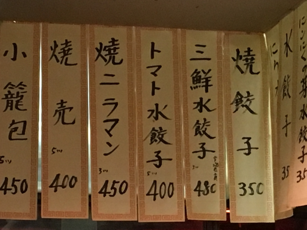 f:id:utakoya-ry88:20170124151844j:plain