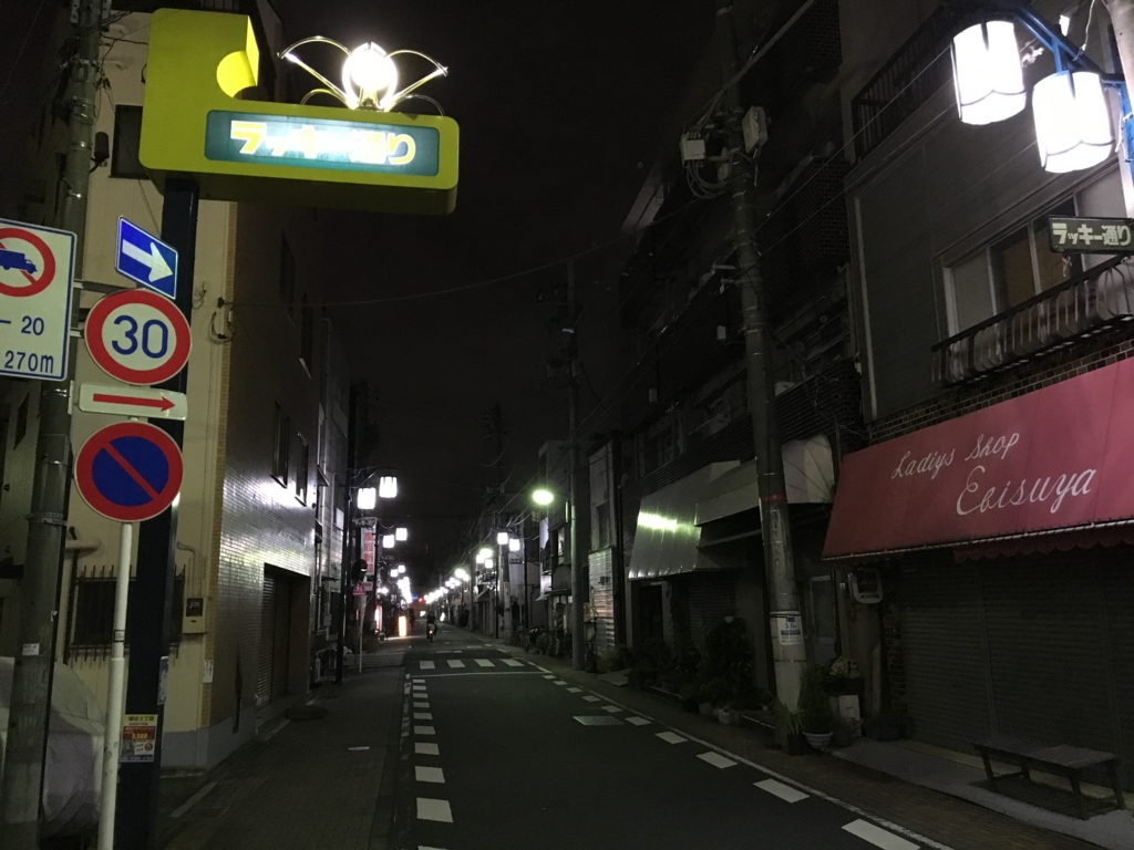 f:id:utakoya-ry88:20170124152007j:plain