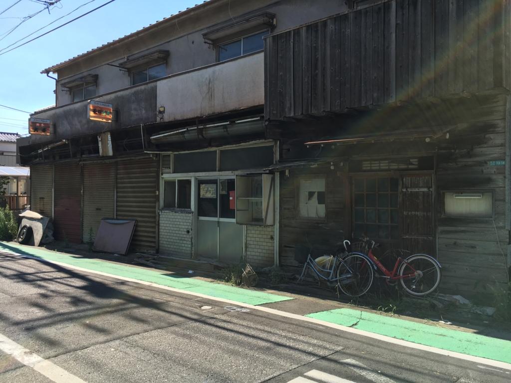 f:id:utakoya-ry88:20170124153937j:plain