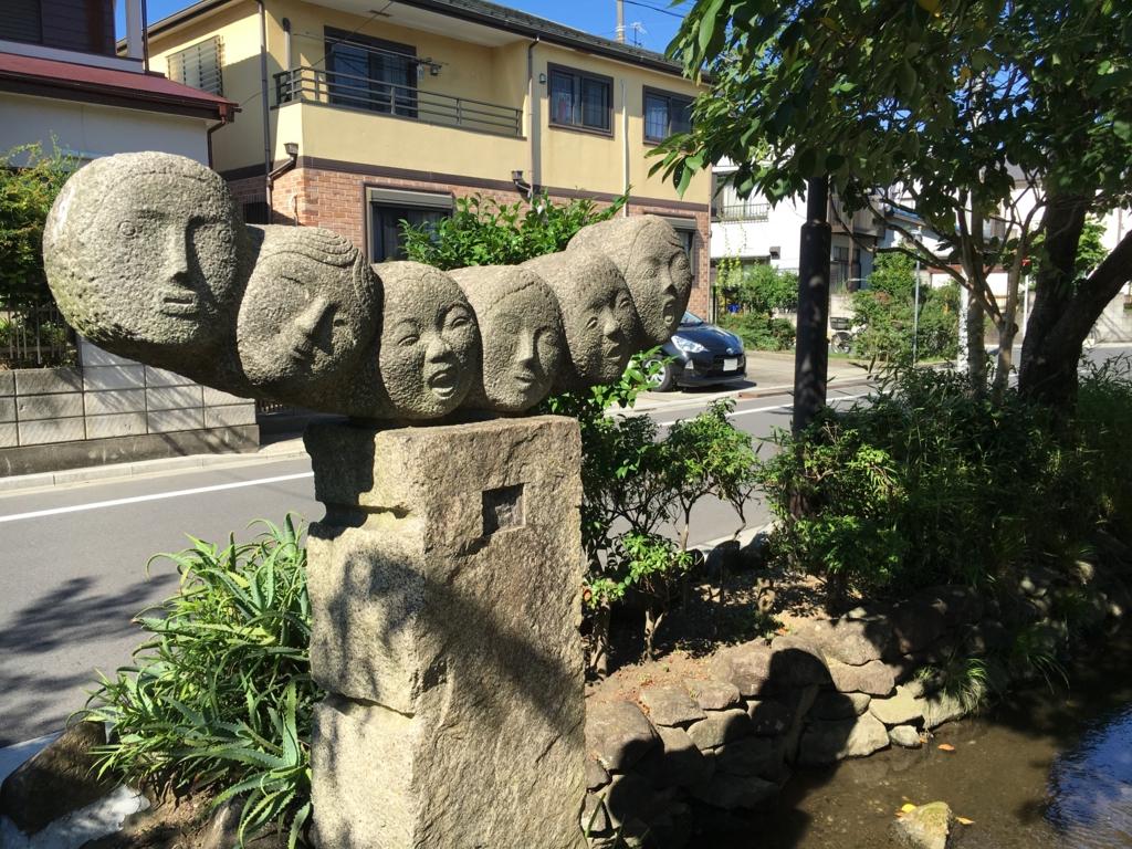 f:id:utakoya-ry88:20170124154024j:plain