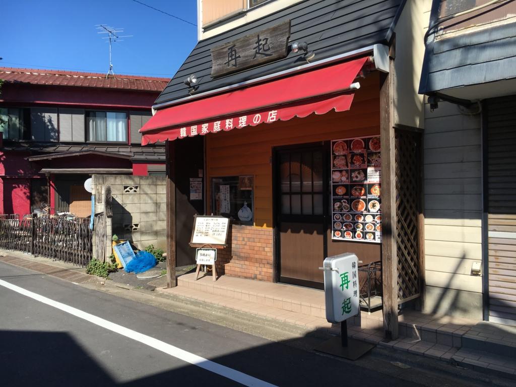 f:id:utakoya-ry88:20170124154042j:plain