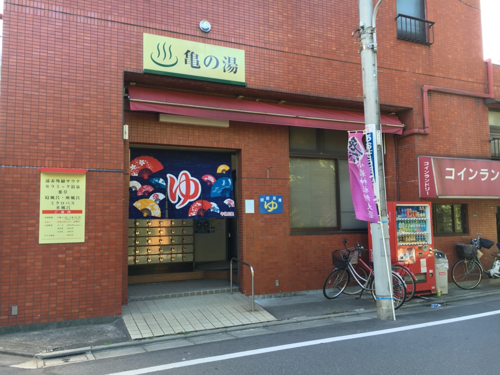 f:id:utakoya-ry88:20170124154118j:plain