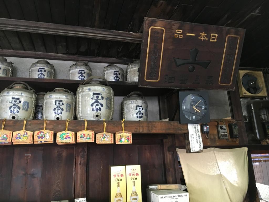 f:id:utakoya-ry88:20170124154151j:plain