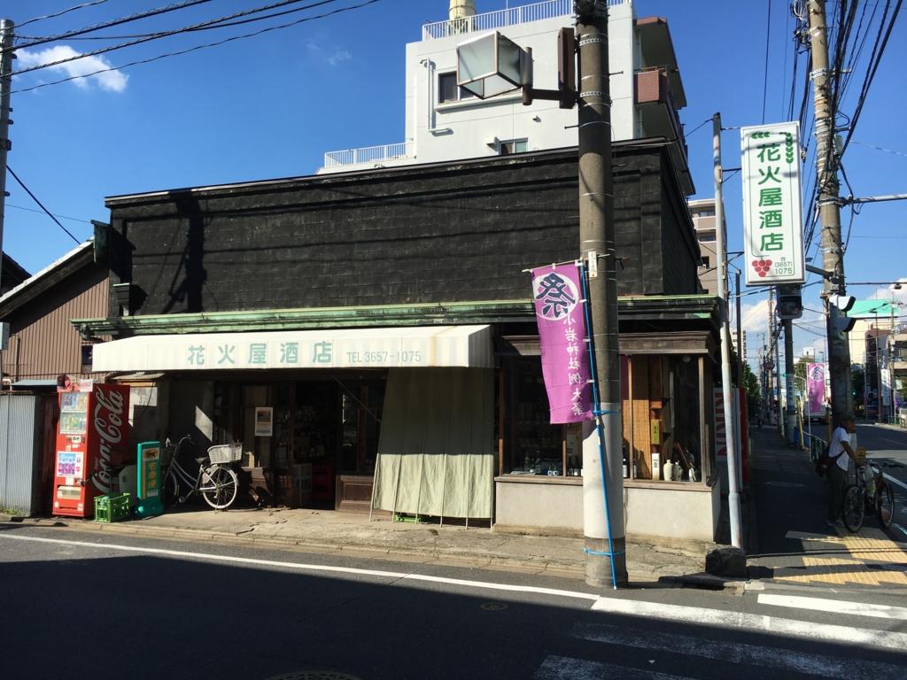 f:id:utakoya-ry88:20170124154211j:plain