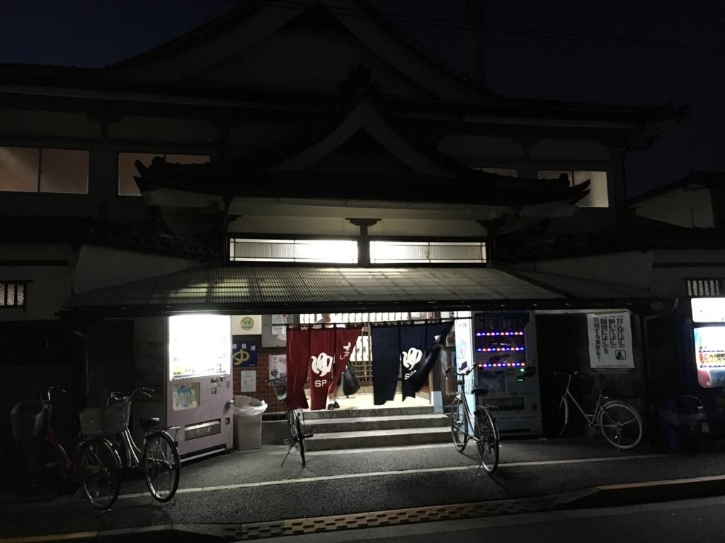 f:id:utakoya-ry88:20170124154232j:plain
