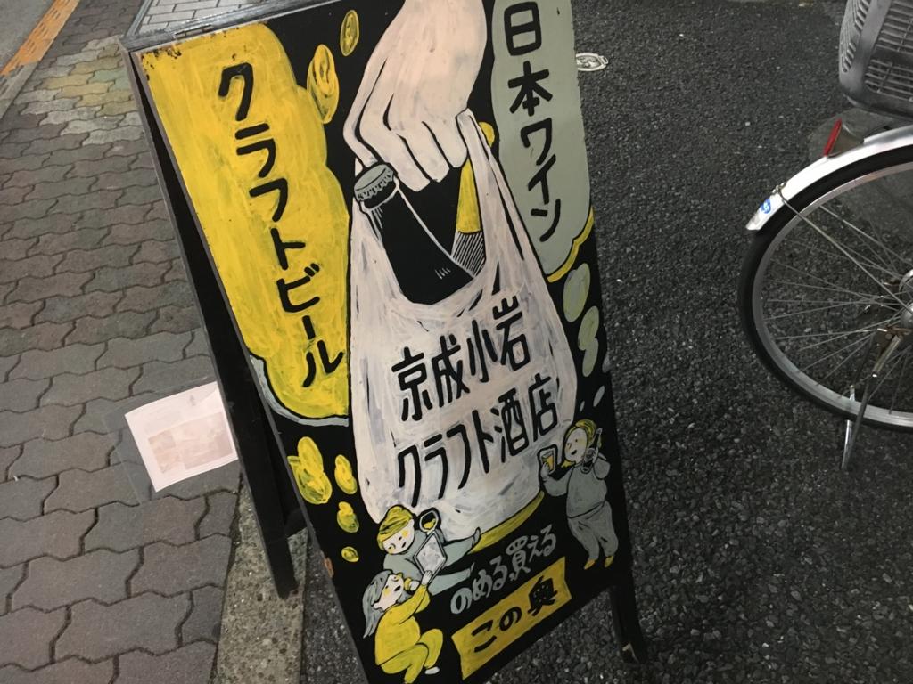 f:id:utakoya-ry88:20170124154251j:plain