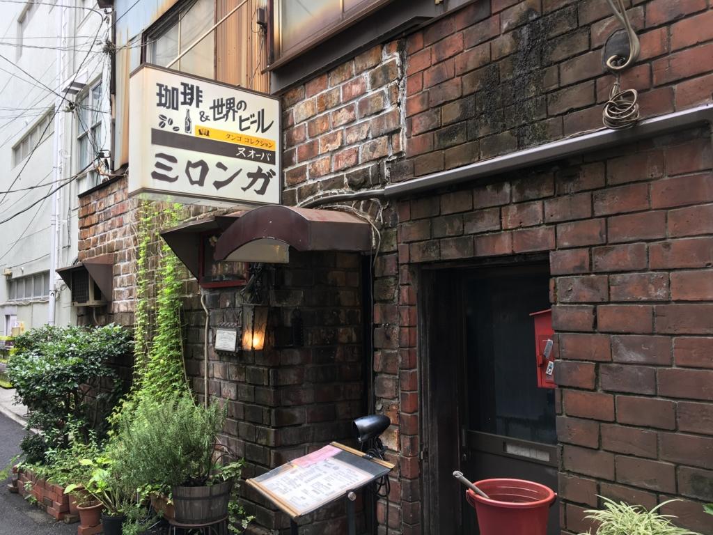 f:id:utakoya-ry88:20170201154318j:plain