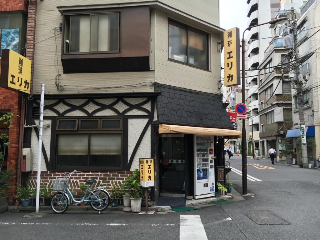 f:id:utakoya-ry88:20170201154359j:plain