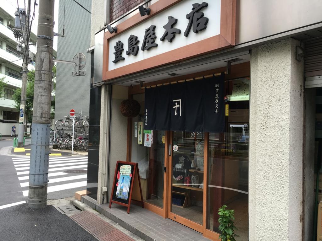 f:id:utakoya-ry88:20170201154423j:plain