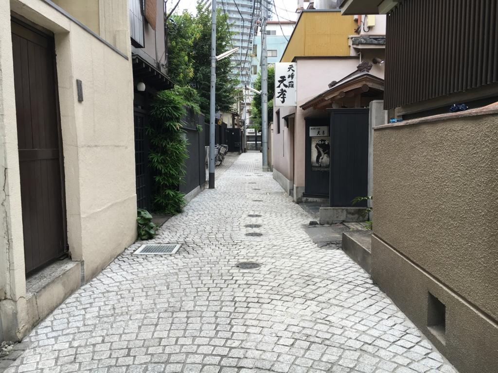 f:id:utakoya-ry88:20170201155659j:plain