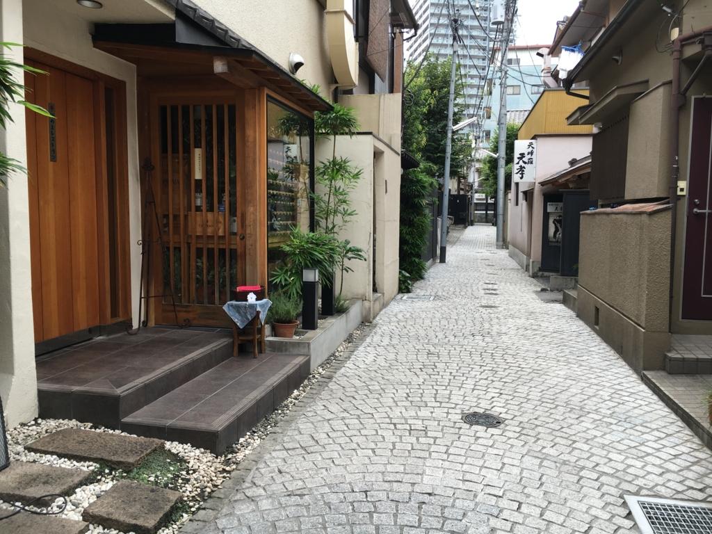 f:id:utakoya-ry88:20170201155716j:plain